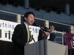 北九州市成人式 総合司会の模様