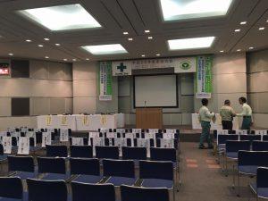 田尻敏明講演会